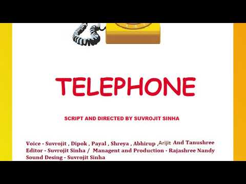 TELEPHONE OFFICIAL MOTION PICTURE ।SR MUSIC । SATYAJIT RAY । AUDIO STORY