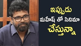 Director Sukumar About His Next Project | TFPC