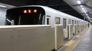 [60fps]札幌市営地下鉄南北線 最終麻生行 自衛隊前駅 Sapporo Municipal Subway Namboku-line Jieitaimae-sta.
