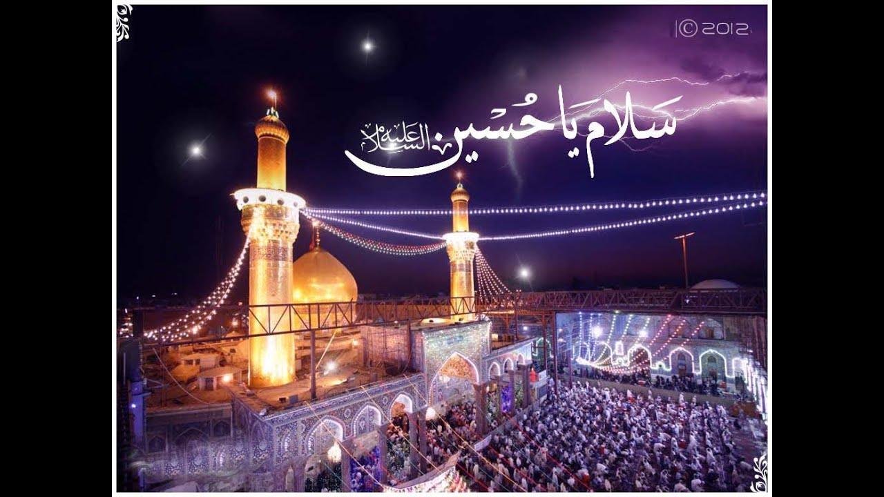 Islamic Pictures And Wallpapers Name Of Ali A S Wallpapers: NABI KE NAWASE HUSSAIN IBN E HAIDER