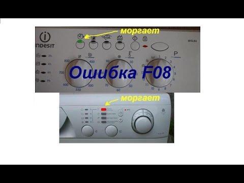 Ремонт электронного модуля стиральной машины indesit, ariston.
