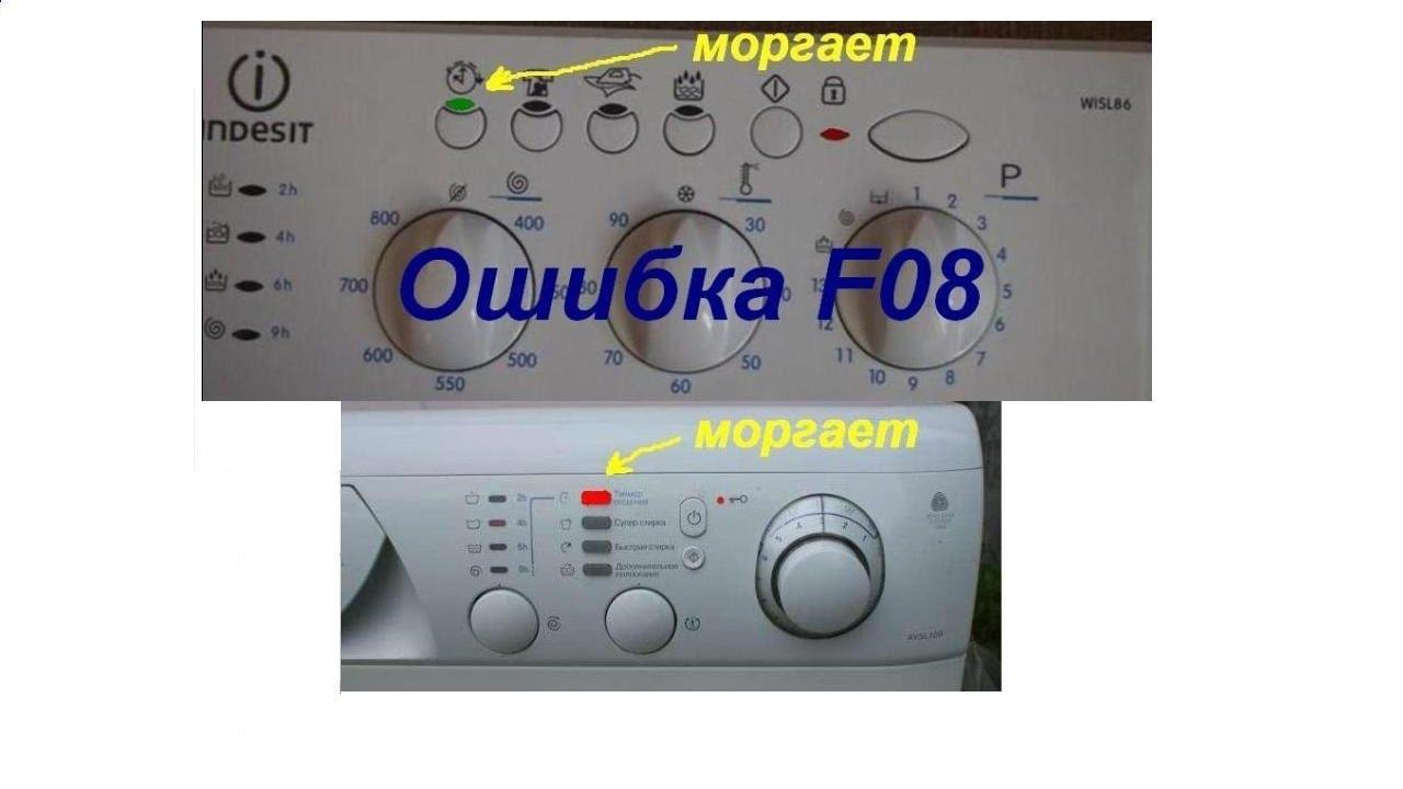 Как починить стиральную машинку индезит ws84ts ремонт стиральной машины bosch купить