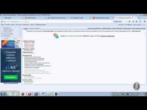 видео: 1ps Как разместить свой сайт в каталогах или Как продвигать свой сайт - student pro