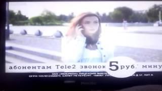 Рекламный блок BRiDGE TV 26.01.2016