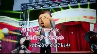 mさんからのリクエスト☆ 1989年発売! この唄大好き.