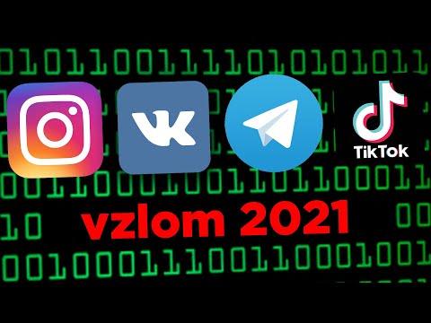 ВЗЛОМ ЛЮБОГО АККАУНТА VK, Instagram, Telegram, OK.RU. Рабочий способ 100%
