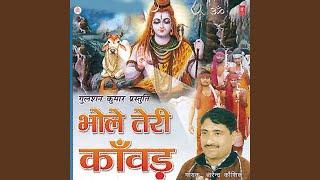 free mp3 songs download - Soya bhag jaga bhole haryanvi bhole songs