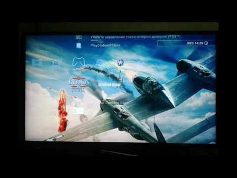 Запуск скаченных игр на прошитой Playstation 3 через USB носитель информации.