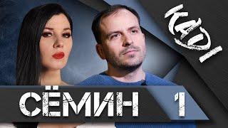 Сёмин: о Сталине, митинге в Хабаровске, сторонниках Навального, и о том, почему арестовали Сафронова