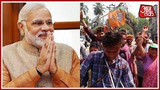 Northeast Elections Live | BJP Conquers Tripura; Celebrations Begin In BJP Camp