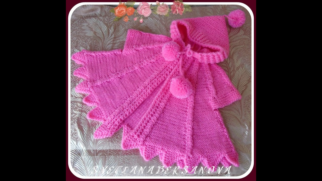 Берсанова детское платье спицами