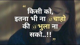 sad-quotes-in-love-hindi