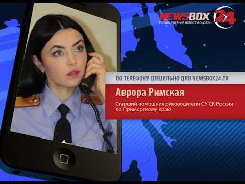 В поликлинике № 4 Владивостока неадекватный пациент спицей ударил медсестру
