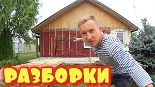 VLOG: ДОДЕЛАЛ ФРОНТОН / РАБОТАЮ НА ВЫСОТЕ ремонт старого дома