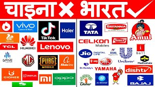 All Chinese Company List In India