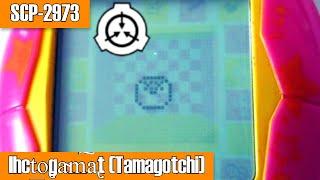 УПП-2973 Тамагочі Ihctogamat | Евкліда клас | комп'ютера / електронних / іграшки УПП