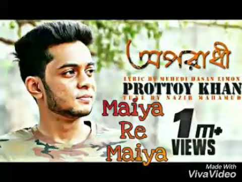 Maiya re maiya re tui oporadhi || song by || arman alif