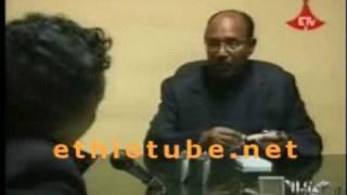 ETV News Hailu Shawel says he