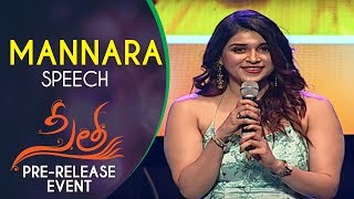 Mannara Speech @ Sita Movie Pre Release Event | Teja | Sai Srinivas Bellamkonda, Kajal Aggarwal