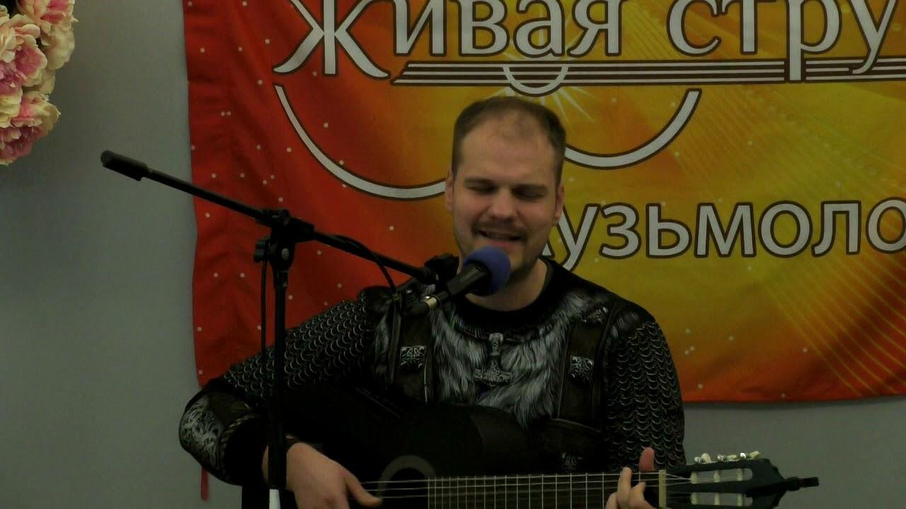 Живая Струна 14.04.2019. Часть 3