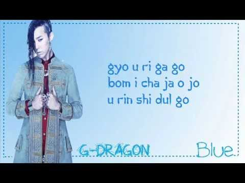 BIGBANG   Blue ~ Easy lyrics on screen