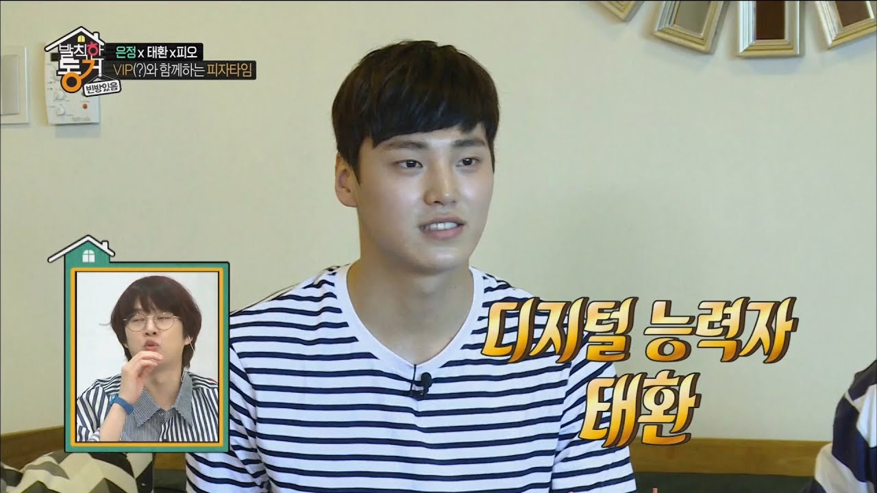 Living Together In Empty Room 발칙한 동거 Lee Taehwan Helps