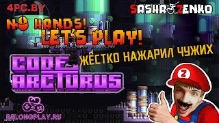 Code Arcturus Gameplay (Chin & Mouse Only)