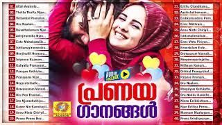 കിടിലൻ പ്രണയ ഗാനങ്ങൾ   Pranaya Ganangal   New Malayalam Love Songs   Audio Jukebox