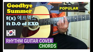 Goodbye Summer l f(x) 에프엑스  feat. D.O of EXO l s.3 ep.1