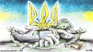 ЕС давал Украине 5 млрд евро на реформы. А теперь оценил результат