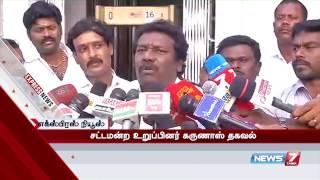 News @ 8 PM | News7 Tamil | 03-01-2017
