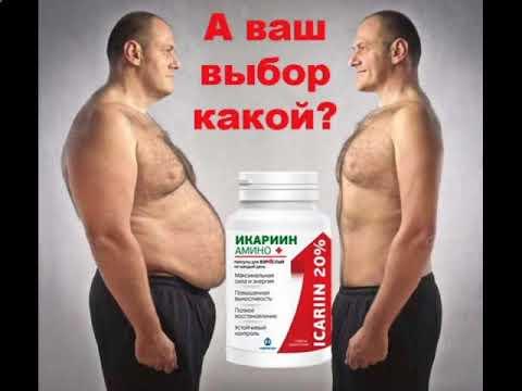 Тестостерон для потенции мужчин: инструкция по применению гормона