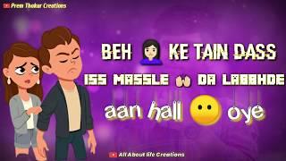 Busy Busy Whatsapp Status   New Whatsapp Status 2018  Karan Lahoria   All About Life  