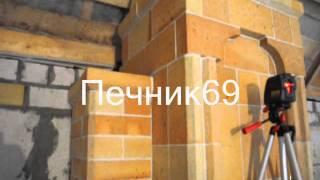 Печник69 Тверь