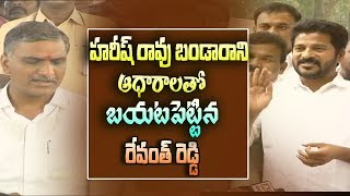 Revanth Reddy Controversial Comments on Harish Rao | Cm Chandrababu naidu | KCR | TFC NEWS