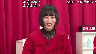 ゲストはFES☆TIVE ゑんらより 滝口ひかりさん、「木伊乃みさとさんが登...