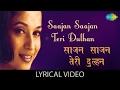 Saajan Saajan Teri Dulhan with lyrics|साजन साजन तेरी दुल्हन के बोल|Aarzoo|Madhuri Dixit,Akshay Kumar