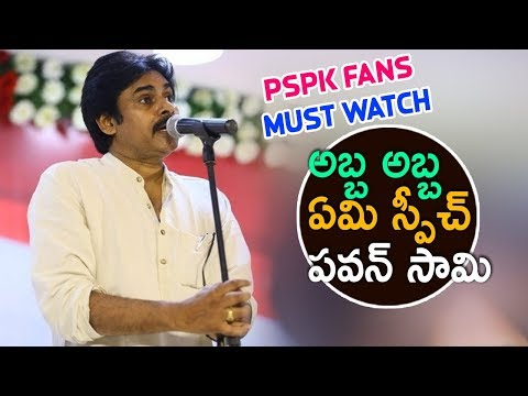Pawankalyan Daring Speech in Rajamundry | Janasena Party Cad