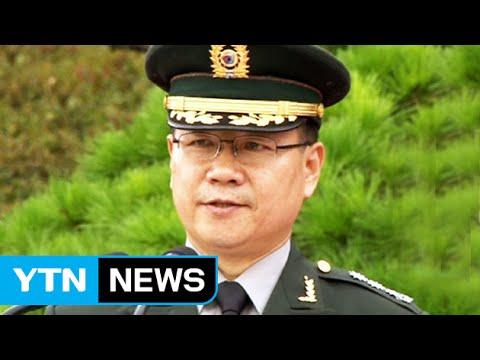 두 다리 잃고도 정년 전역…'영원한 육군' 이종명 대령 / YTN