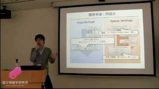 Fast Exact Shortest-Path Distance Queries on Large Networks by PLL(SIGMOD'13) 秋葉 拓哉
