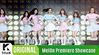 [MelOn Premiere Showcase] I.O.I(아이오아이) _ Dream Girls(드림걸스), Crush(크러쉬) & 6 more Mp3