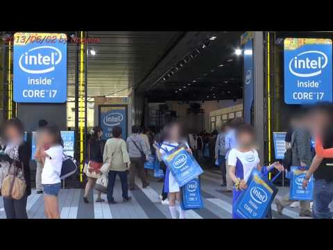 "Japan Trip Tokyo ""Intel Technology Day in Akiba 2013"" Akihabara Electric Anime Town 796"