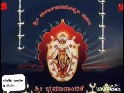 God song tulu