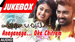 Anaganaga Oka Chitram Jukebox || Full Audio Songs || Siva, Shinde, Megha Sree