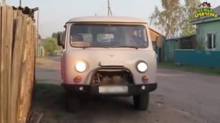 Семья Бровченко. Мы купили автомобиль! УАЗ  буханка. (05.16г.)
