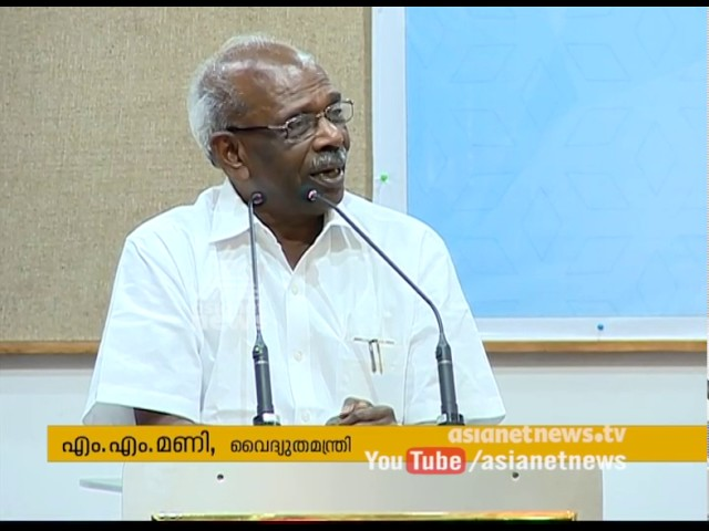 MM Mani responds on Athirapally power project