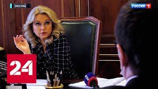 Когда нас выпустят из квартир? Эксклюзивное интервью про коронавирус // Москва. Кремль. Путин