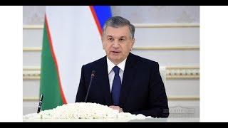 Неделя Президента Узбекистана (5-11 ноября 2018г.,