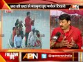 Manoj Tiwari visited Chhath ghat and was happy with the environment