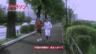 2010年8月22日日本時間午前9時30分 Ustreamで生放送される、...